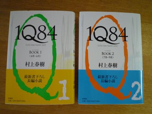 081928s