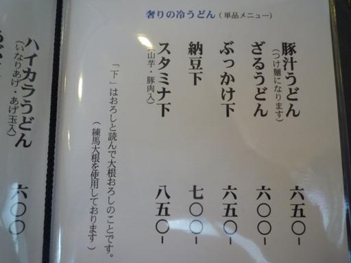03_110535_2